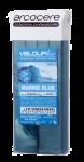 """Перлена кола маска """"Marine Blue - Ultragrip за мъже"""
